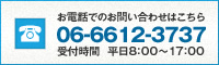 TEL.06-6612-3737